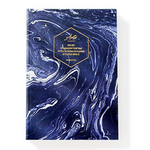 marble design undated planner in marbling navy