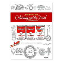 'Coloring and the food' postcard book