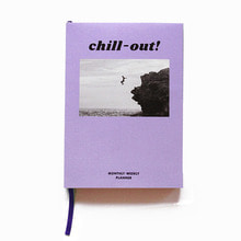 Chill-out! planner in pink, mint, and violet